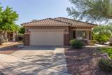 40835 Apollo Way - Photo 2