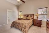 40835 Apollo Way - Photo 22