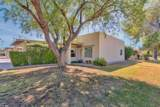 7709 Mariposa Way - Photo 1