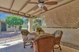 7709 Mariposa Way - Photo 24