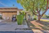 7709 Mariposa Way - Photo 4
