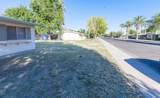 10412 Deanne Drive - Photo 3