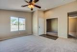 2178 Valley Drive - Photo 2