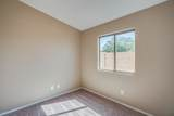 2178 Valley Drive - Photo 22