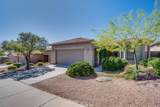 15031 Desert Willow Drive - Photo 2