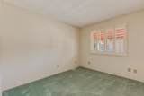 10318 Michigan Avenue - Photo 12
