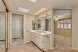 10318 Michigan Avenue - Photo 15