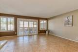 10318 Michigan Avenue - Photo 5
