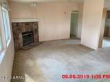 1250 Packing Plant Road - Photo 5