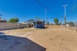 230 Byrd Avenue - Photo 22