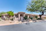9145 Flying Butte Drive - Photo 2
