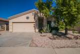 13518 Young Street - Photo 1