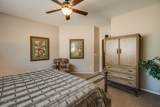 13518 Young Street - Photo 20