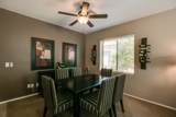 13518 Young Street - Photo 33