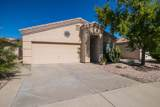13518 Young Street - Photo 8