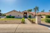 7591 Aster Drive - Photo 1
