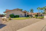 7591 Aster Drive - Photo 2