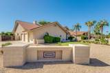 7591 Aster Drive - Photo 4