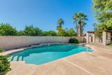 7591 Aster Drive - Photo 47