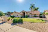 7591 Aster Drive - Photo 5