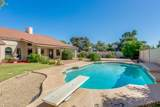 7591 Aster Drive - Photo 50