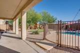 2111 Desert Lane - Photo 75