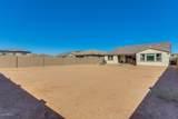10553 Relativity Avenue - Photo 6