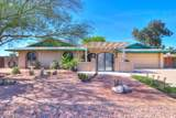 14970 Country Club Drive - Photo 1