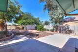14970 Country Club Drive - Photo 34