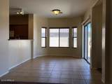 3005 Pinto Valley Road - Photo 3
