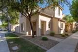 8415 Vernon Avenue - Photo 1