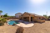17570 Agave Court - Photo 33