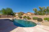 17570 Agave Court - Photo 36