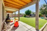 12339 Hazelwood Street - Photo 45