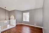 424 Baylor Lane - Photo 44