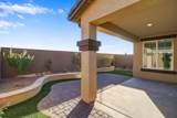 1255 Arizona Avenue - Photo 34