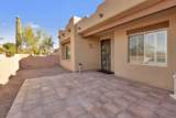 4237 Cactus Road - Photo 3