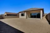 10715 Escuda Drive - Photo 33