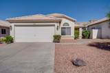 6752 Northridge Street - Photo 1