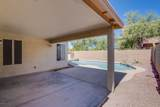 6752 Northridge Street - Photo 13