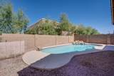 6752 Northridge Street - Photo 15