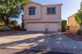 11109 Cottonwood Lane - Photo 1