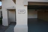 2059 22ND Avenue - Photo 28