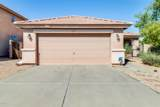 15808 Yavapai Street - Photo 1