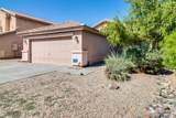 15808 Yavapai Street - Photo 3