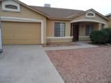 8553 Sierra Vista Drive - Photo 1