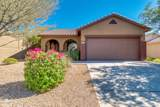 40767 Trailhead Way - Photo 1