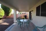 13988 Santee Way - Photo 42