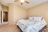 10228 Javelina Avenue - Photo 8