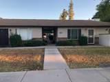 1161 Redmon Drive - Photo 1